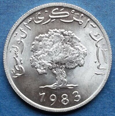 "TUNISIA - 5 millim 1983 ""oak tree"" KM# 282 Republic since 1957 - Edelweiss Coins"