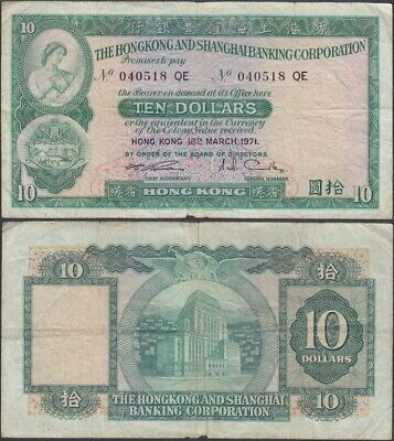 HONG KONG - 10 dollars 1971 P# 182g  Asia banknote - Edelweiss Coins
