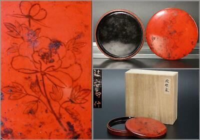 KG21 Japanese wooden incense container vermilion lacquered Negoro Kogo Urushi