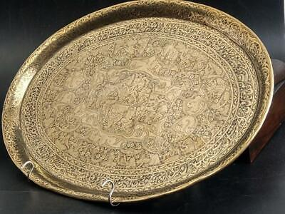 Antique Persian Islamic Qujar Large Oval Tray 19th Century