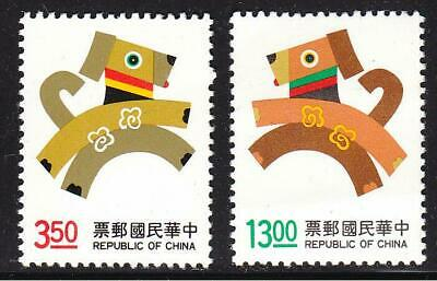 Rep. Of China Taiwan 1993 Zodiac Lunar New Year Of Dog 1994 Set Of 2 Stamps Mint