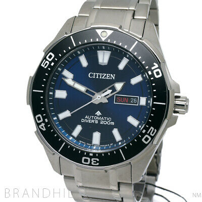 Citizen Pro Master Watches Mens Automatic Winding Marine Mechanical Diver 200M
