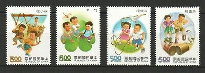 Rep. Of China Taiwan 1992 Children's Plays Comp. Set 4 Stamps Sc#2840-2843 Mint