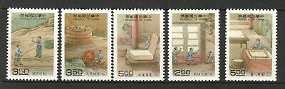 Rep. Of China Taiwan 1994 Paper Making Art Comp. Set 5 Stamps Sc#2935-2939 Mint