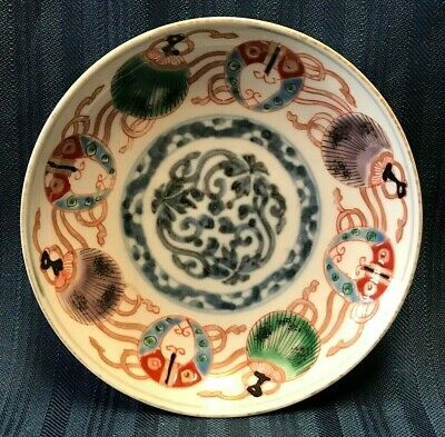 Antique IMARI Bowl China Porcelain Japanese Chinese Export  Chinese Lanterns