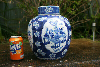 """19th C. Antique Chinese Porcelain Blue White Large Jar with Lid - Marks 10"""" Tall"""