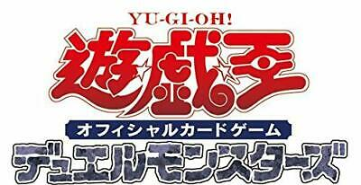 PreOrder Yu-Gi-Oh OCG Duel Monsters RISE OF THE DUELIST BOX