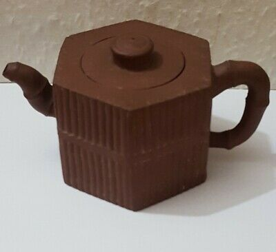 Signed Chinese Yixing Terracota Teapot