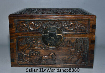 "11.2"" Antique Old China Huanghuali Wood Dynasty Crane Birds Handle Chest Box Bin"