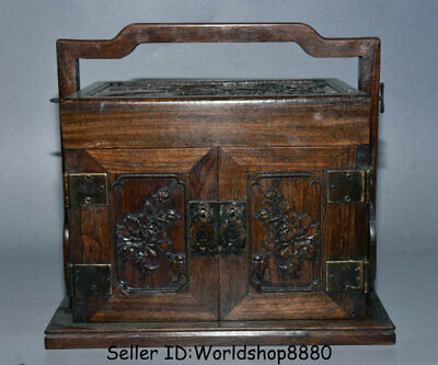 "11.2"" Antique Chinese Huanghuali Wood Dynasty Drawer Portable storage box Bins"
