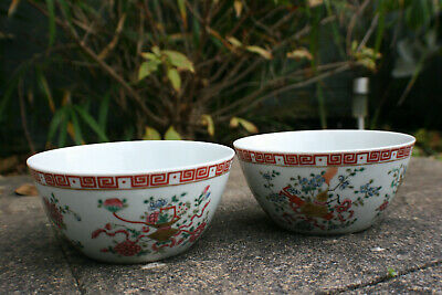 2 Pcs Chinese Porcelain Hand Painted Bowl - Marks