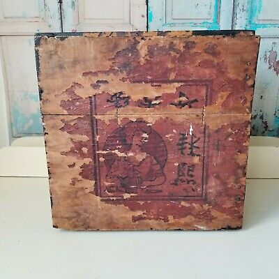 Antique Chinese Asian Oriental Tea Shipping Export Wood Crate Box
