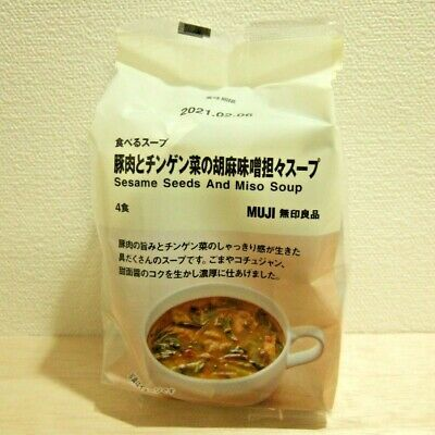 MUJI Sesame Seeds & Miso Soup 4 Servings Japanese Food Instant Soup
