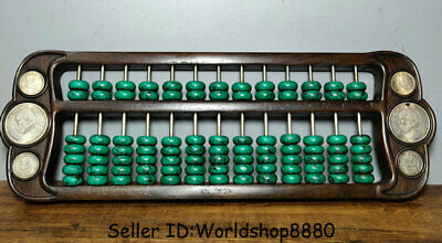 """16.8"""" Old Chinese Huanghuali Wood Inlay Turquoise Dynasty counting frame abacus"""