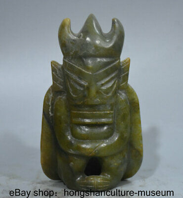Ancient Hongshan Culture Old Jade nephrite Carved Cicada Sun God Helios Statue