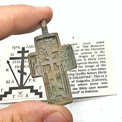 Authentic Byzantine Cross Pendant Late Medieval Artifact Europe Old Orthodox F1