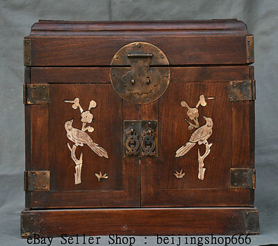 """14"""" Chinese Huali Wood Inlay Shell Dynasty Flower Birds Drawer Chest Jewelry Box"""