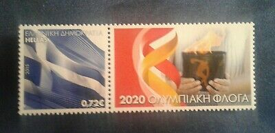 Tokyo 2020 Lighting  Of The Olympic Flame  Stamp