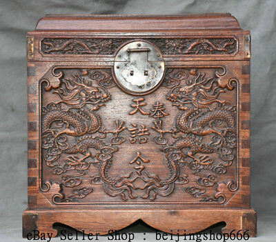 """12.8"""" Old Chinese Huanghuali Wood Carving Dragon Handle jewel case Jewelry box"""