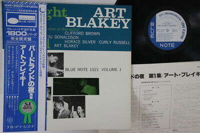 LP Art Blakey A Night At Birdland Vol. 1 BLP1521 BLUE NOTE Japan Vinyl OBI