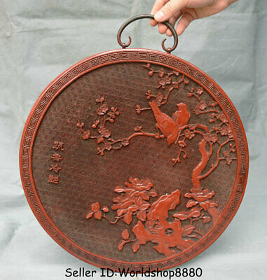 "13.6""Qianlong Marked Old China Dynasty Red Lacquerware Flower birds Plate Screen"