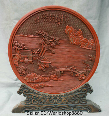 "18.4"" Qianlong Marked Old China Qing Dynasty Red Lacquerware landscape Screen"