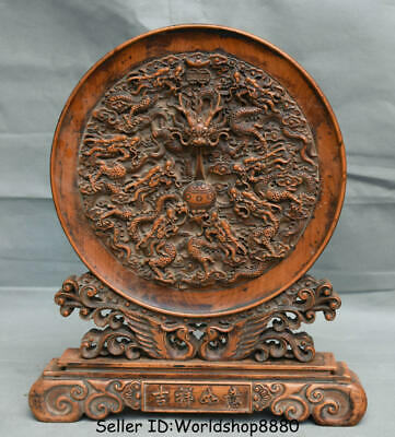 "13.8"" Old Chinese Dynasty Huanghuali Wood Carving 9 Dragon Bead Lucky Screen"