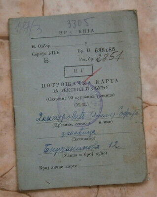 Fnrj Yugoslavia Document Serbia Card Voucher Consumer Coupon Clothes Clothing