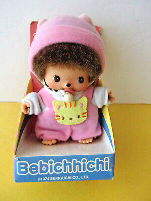 Bebichhichi Baby Doll Pink Kitty 2007  New In Package
