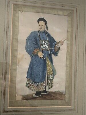Antique Qing Chinese Rice Paper Painting Magnificent Imperial Emperor