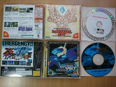 SET/LOT DC+SS 2x Games: Cyber Troopers Virtual-On ACTION SEGA DREAMCAST SATURN