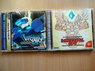SET/LOT DC+SS 2x Games: Cyber Troopers Virtual-On SEGA DREAMCAST SATURN