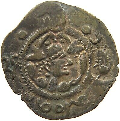 SASSANIAN EMPIRE / HUNNIC TRIBES COUNTERMARKED DRACHM  #t125 011