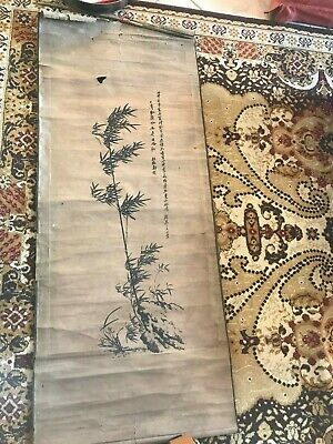 RARE Antique   Chinese OR JAPANESE?  LARGE  PAINTING  RED SIGNED LOOKS OLD