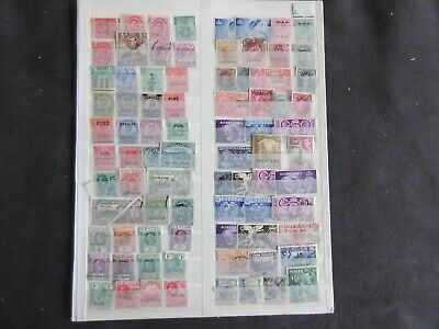 British Commonwealth  Overprints - Various Mint And Used Stamps (3)