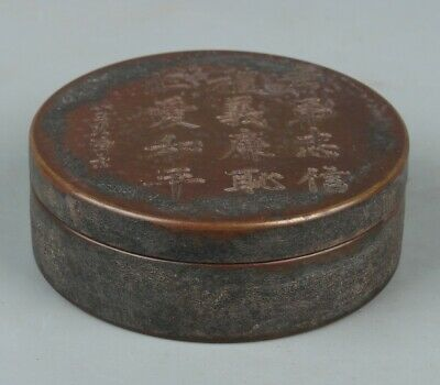 Chinese Exquisite Handmade Copper box