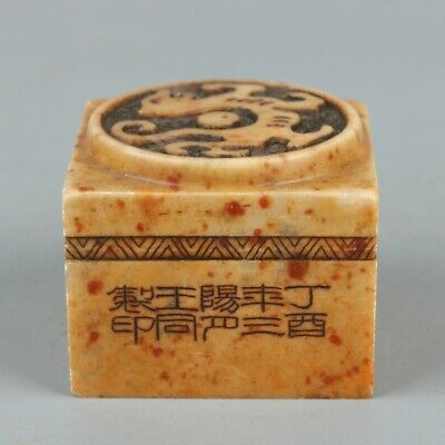 Chinese Exquisite Hand-carved Shoushan Stone seal
