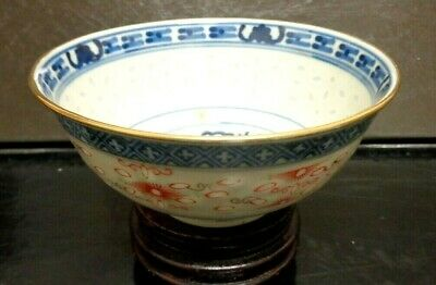 Antique Chinese Blue & White Handpainted Porcelain Rice Eye Grain Bowl, Signed