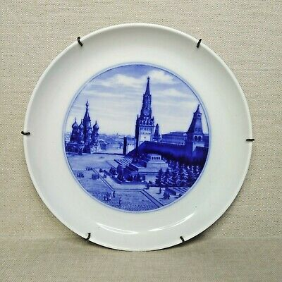 "Vintage German porcelain plate, Meissen, ""Moscow"". 20th century."