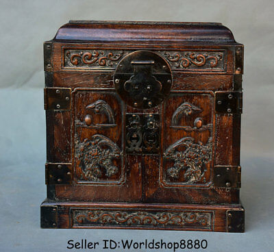"10"" Old China Huanghuali Wood Dynasty Palace Flower Birds 3 Drawer Chest Box Bin"