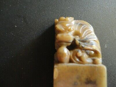 Soap Stone Carved  Chinese  Seal