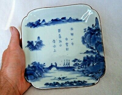 19Th Century Meiji Japanese Porcelain Arita Dish Chinese Ming Style With Script