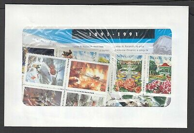 Canada Post 1991 Yearbook Stamp Pack Face $24.93 Vfnh