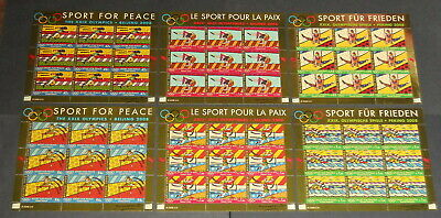 United Nations 2008 Sports for Peace Olympics  set of 6 sheets of 9 VF NH