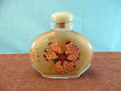 Vintage Chinese Signed Reverse Painted Snuff Bottle   Infants and Toddlers