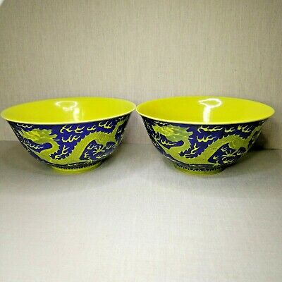 Vintage A pair of Chinese porcelain bowls. 20th century. There stamped.