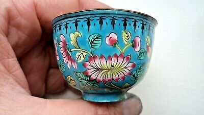 Fine 19Th Century Chinese Qing Canton Enamel Tea Cup