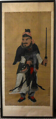 Antique Chinese Painting on Silk Fabric Signed