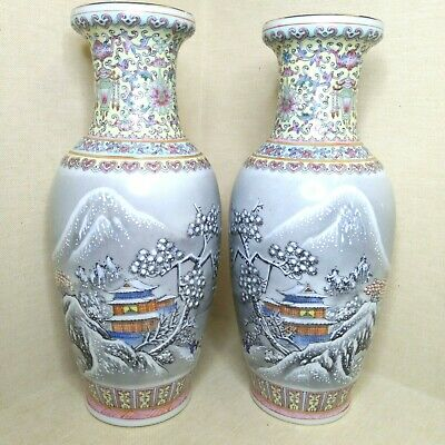 Vintage A pair of Chinese porcelain vases, 20th century. There stamped.