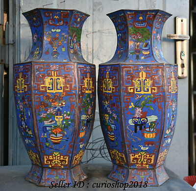 "20"" Collect Old Chinese Cloisonne Enamel Dynasty Palace Flower Bottle Vase Pair"